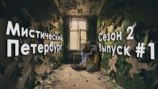 видео Кузнечное помещение | Художественная ковка в Москве