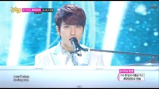 CNBLUE - Can't Stop, 씨엔블루 - 캔트스톱, Music Core 20140315