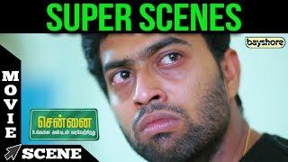 Chennai Ungalai Anbudan Varaverkirathu - Super Scene #5   Bobby Simha   Lingaa   Prabhanjayan