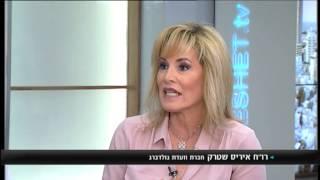 """העולם הבוקר - פרק 04.05.14 :: מטוסו החדש של רה""""מ ונשיא המדינה"""