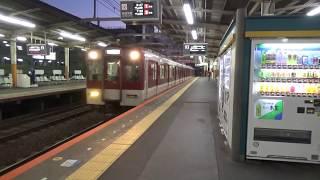 近鉄1437系1439編成+2610系2619編成準急大阪上本町行き到着