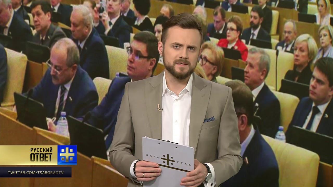Медведев проговорился в Госдуме. Стали известны пугающие планы правительства