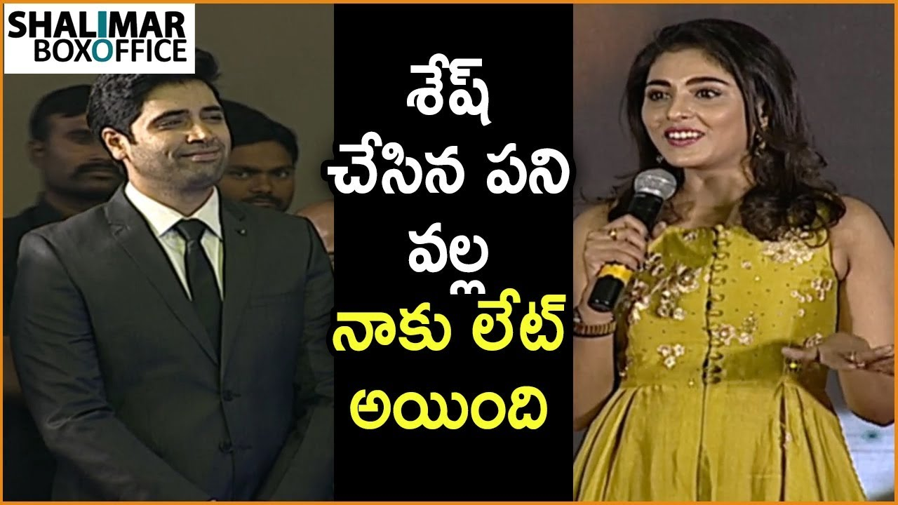 Madhu Shalini Speech At Goodachari Pre Release Event | Adivi Sesh, Sobhita Dhulipala