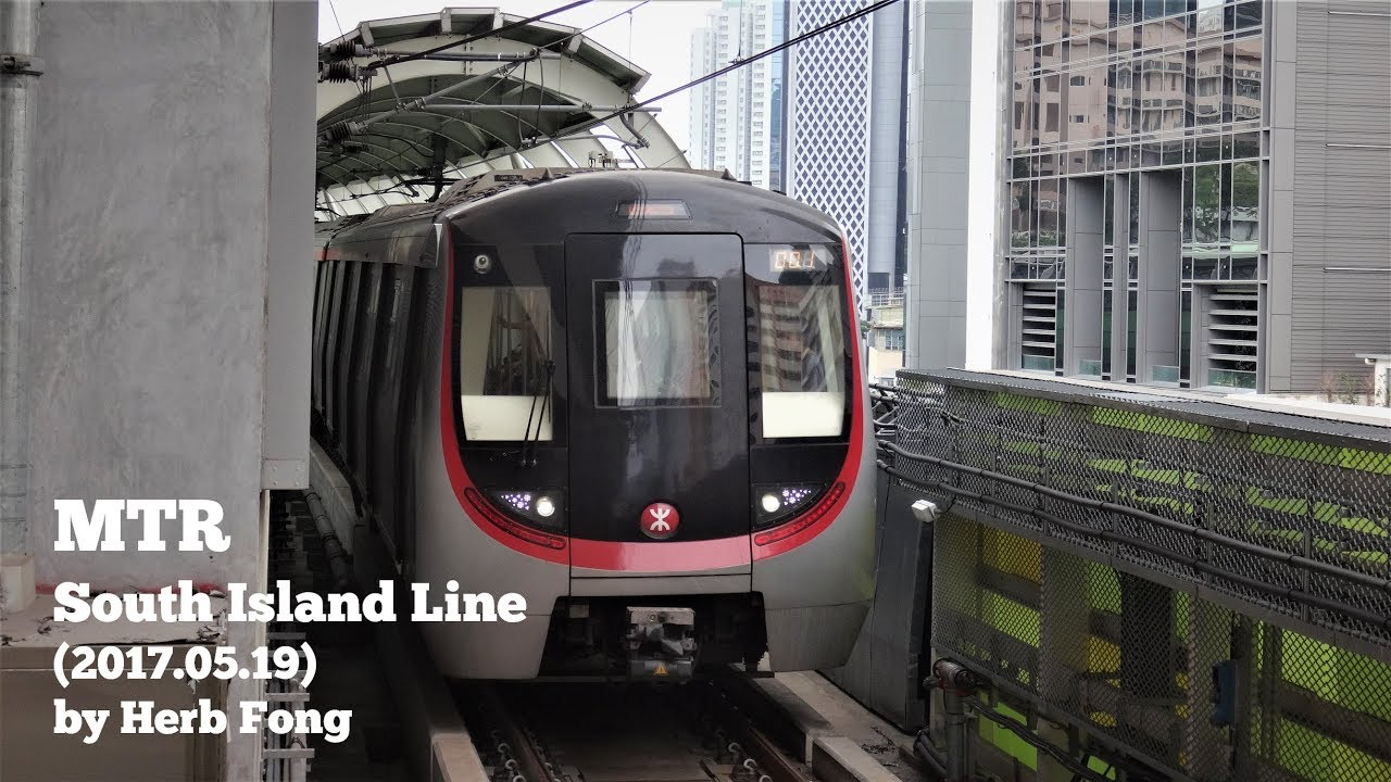 MTR HK: a ride on the South Island Line! (CNR S-Train A513/514, 2017 05 19)