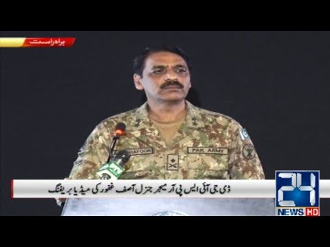 DG ISPR COMPLETE Press Conference today | India Air Strike in Pakistan