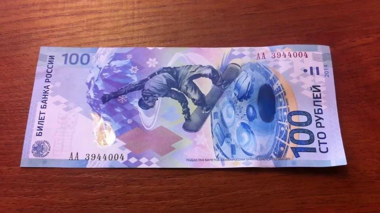 Коллекционирование, моделизм – все, что сюда относится, вы можете у нас недорого купить и выгодно продать. 25 рублей