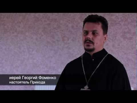 Храм преподобного Серафима Саровского в Раеве Главная