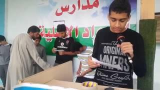 اذاعة جماعة الحاسب الآلي بمدارس الرواد ببريدة أ. محمد عبدالجواد