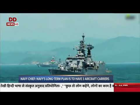 Navy Day celebrated to commemorate contribution of Navy