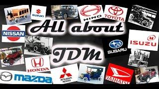 История автомобильной промышленности Японии
