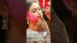 Tamil full screen WhatsApp status |kampathu ponnu song best WhatsApp status | mass thamilan|