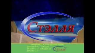 Натяжные потолки в Киеве 067-652-09-39(, 2015-08-20T19:13:18.000Z)