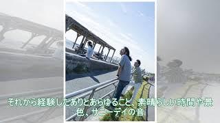 サニーデイ・サービス丸山晴茂、食道静脈瘤破裂のため5月に死去(コメントあり) - 音楽ナタリー.