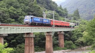 小湊鉄道キハ40系甲種 2021年7月20日