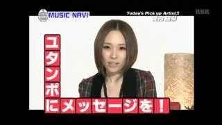 愛内里菜(垣内りか)「THANX」インタビュー 垣内りか 検索動画 24