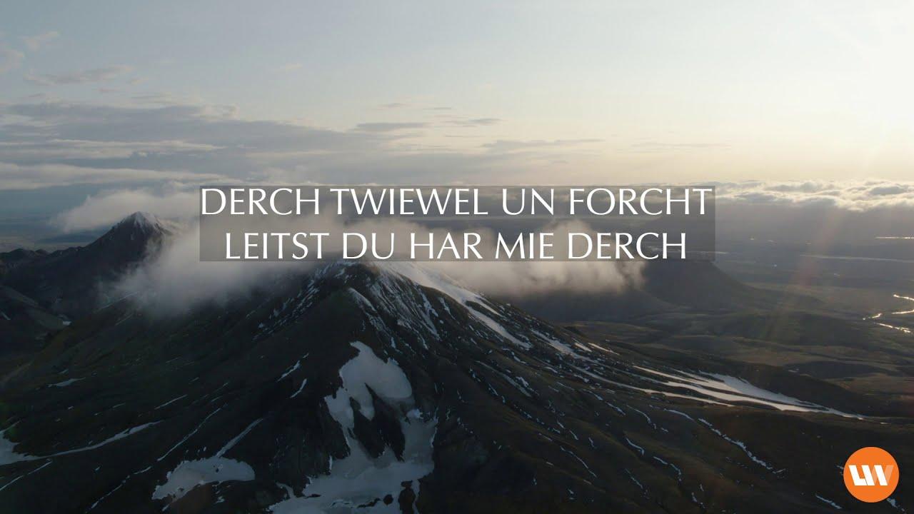 Download Gooda Plon - Lyric Video - LW Aunbädunk