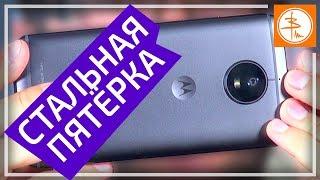 Motorola Moto G5s (2017) - стальная пятёрка (XT1794)