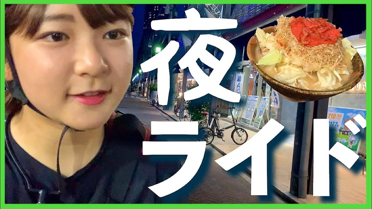 【夜サイクリング】月島もんじゃストリートへソロライド(ダホンのEEZZ D3で)