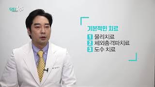 닥터365 목포튼튼정형외과 [목디스크]