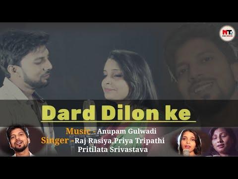 dard-dilon-ke-kam-ho-jaate-|-himesh-reshammiya//cover-by-raj-rasiya,priya-tripathi-&-pritilata-sri