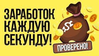 хостинг или как заработать 120000 руб в месяц на хостингах