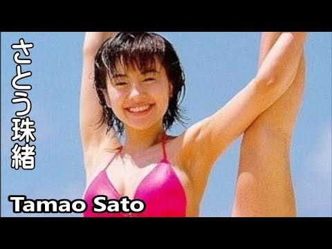 【さとう珠緒】画像集。美しく輝くアイドル、Tamao Sato