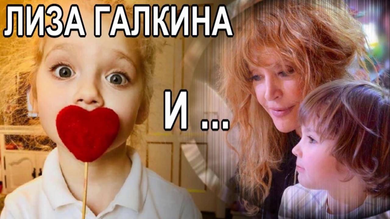 МАКСИМ ГАЛКИН О СЕМЬЕ В ФЕВРАЛЕ