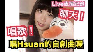 投票!!1日1票!到8/18 http://www.tv-asahi.co.jp/music/audition_201...