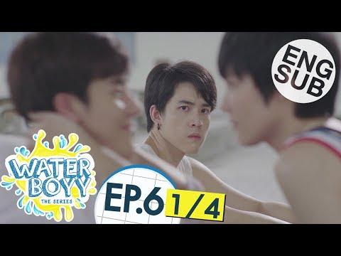 Eng Sub Waterboyy the Series | EP.6 1/4