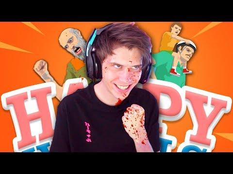 DIOS GAMER VUELVE A HAPPY WHEELS
