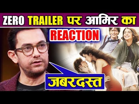 ZERO TRAILER REACTION By Aamir Khan | BLOCKBUSTER FILM |  Shahrukh Khan, Katrina, Anushka