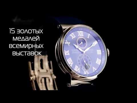 Презентация часов Ulysse Nardin Maxi Marine Chronometer