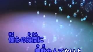 androp「Yeah! Yeah! Yeah!」music video (三ツ矢サイダーCMソング)
