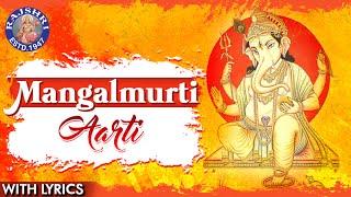 Download Hindi Video Songs - Mangalmurti Aarti By Shamika Bhide | Ganesh Aarti With Lyrics | Jai Dev Jai Dev Jai Mangal Murti