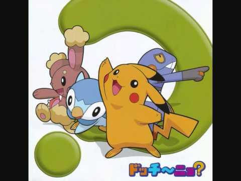 Pokémon Anime Song - Dotchi~Nyo?