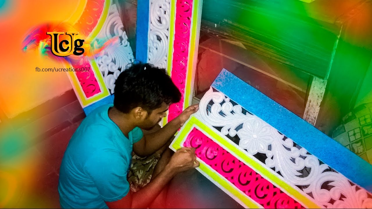 Thermocol Decoration Making Of Ganesh Decorations