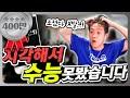 돈스파이크 식당은 진짜 맛있을까? 육즙 터지는 스테이크 이태원 로우앤슬로우 솔직리뷰 - YouTube