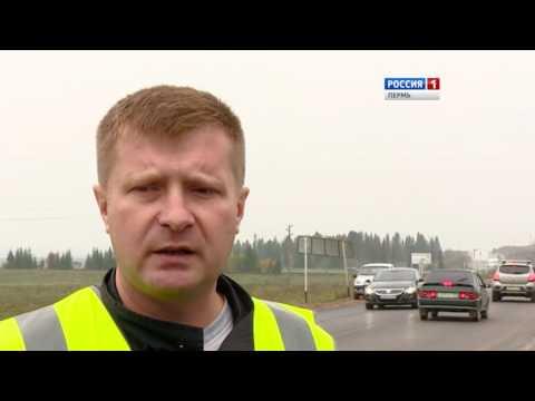 Магнитогорск: новости, погода, работа в Магнитогорске
