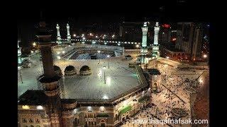 اغنية بين مكة و المدينة Mp3