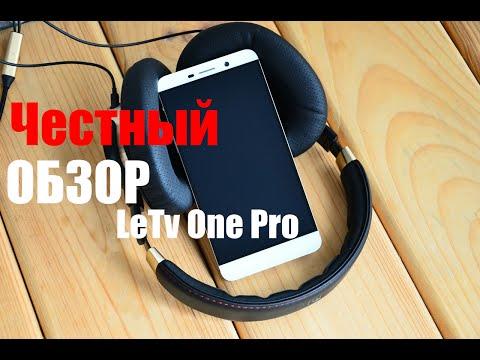 Letv One Pro (Le 1 Pro, X800) обзор настоящего флагмана, но не для нашего рынка ( Review)