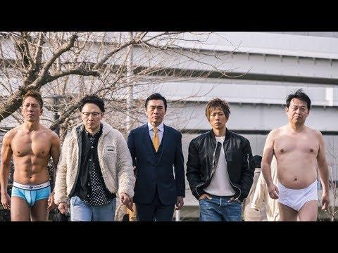 List Of Name Japanese AV Actors