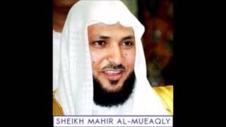 Surah Al-'Asr Sheikh Maher Al-muaiqly
