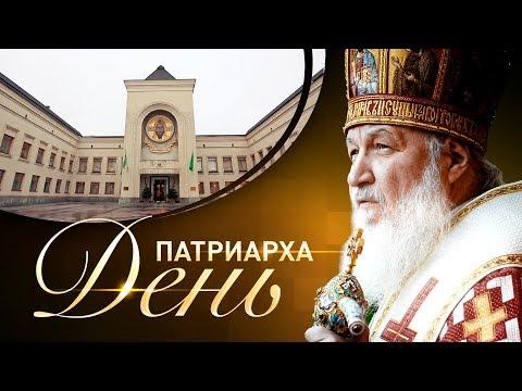 Состоялась встреча Патриарха с Верховным Патриархом и Католикосом всех армян Гарегином II