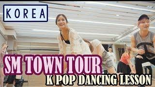 SM TOWN TOUR & KPOP DANCE CLASS IN KOREA  | KPOP Day Part 2