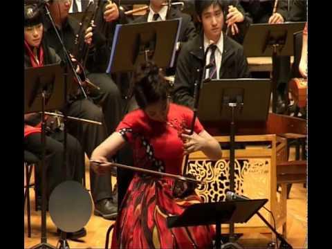 國樂大型演奏(交響形式)