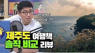 제목: 그 섬에 내가 있었네 / 저자: 김영갑 / 출판사: 휴먼앤북스 영상 썸네일