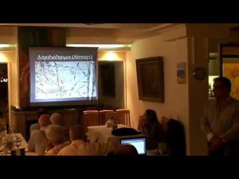 """Ομιλία με θέμα """"Αεροναυτικοί και Γεωπολιτικοί όροι που ακούγονται συχνά"""""""