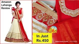 Affordable AMAZON Lehenga In Just Rs.450 | AMAZON Lehenga Unboxing & Review || Worth or Not ??