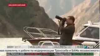 Владимир Путин поймал на рыбалке в Туве царь щуку весом 21 кг(Путин поймал на рыбалке в Туве царь-щуку весом 21 кг