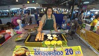 💲💲💲 Сколько денег брать в Таиланд ? 💲💲💲 Цены на рынке ✈️